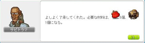 Maple141107_214640.jpg