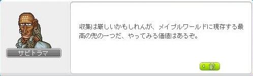 Maple141107_214648.jpg