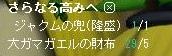 Maple141107_214709.jpg