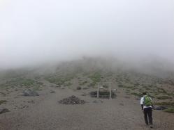 高千穂登山-12馬の背付近3