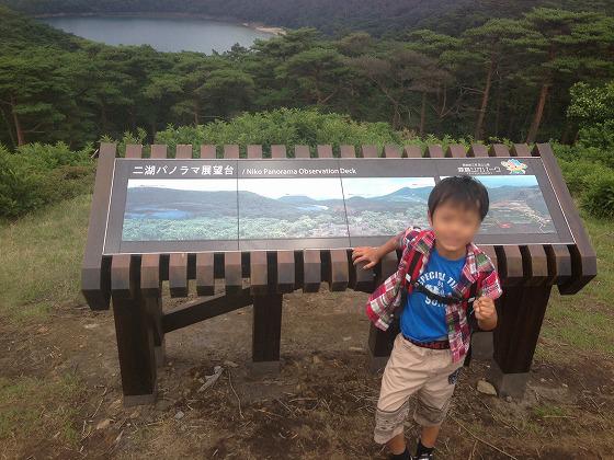 霧島池巡り-12二湖パノラマ展望台