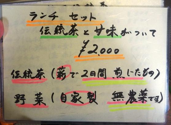 朝陽1306 (1)