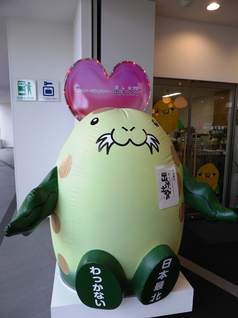 北海道2013・9 ・18~22 (10)