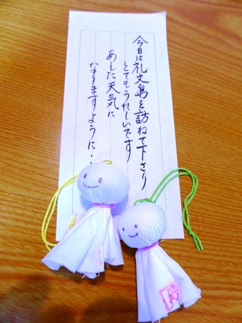 北海道2013・9 ・18~22 (32)