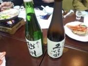 20141121魚豊3