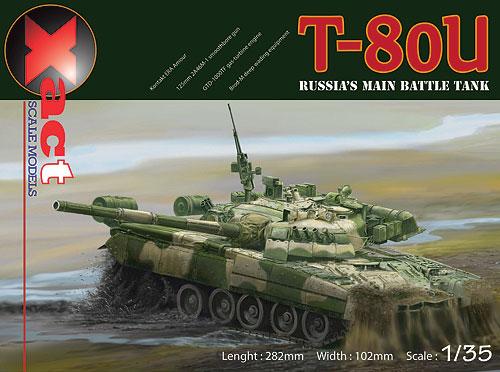 T-80U_box500.jpg