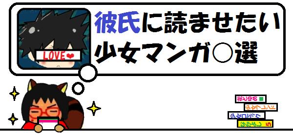 Arikaマンガ図鑑1b5