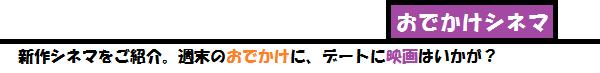 Arikaシネマ2014b7