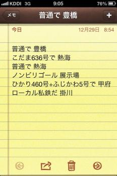 IMG_1791.jpg