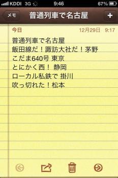 IMG_1793.jpg