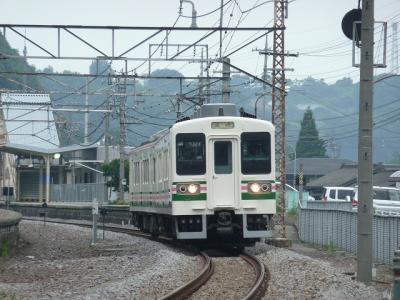 P1060750.jpg
