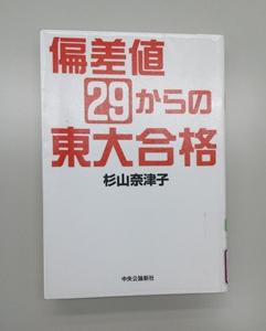 20130617.jpg