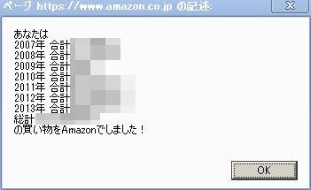 415c80f4.jpg