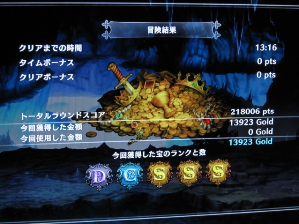 悪魔王5分短縮 (1)