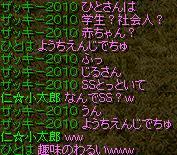 RedStone 13.04.14[05]