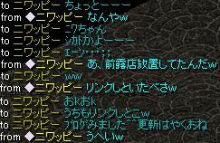 RedStone 13.04.21[00]
