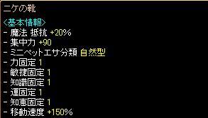 RedStone 13.04.26[04]