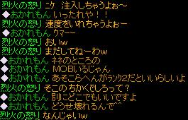 RedStone 13.04.26[03]