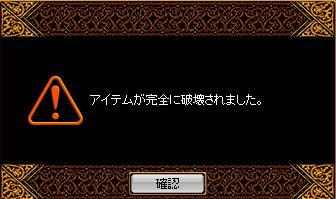 RedStone 13.04.26[12]