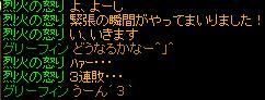 RedStone 13.04.26[13]