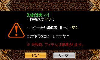 RedStone 13.04.26[11]