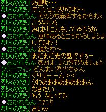 RedStone 13.04.26[08]