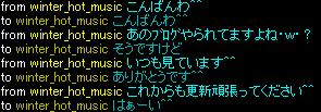 RedStone 13.04.27[00]