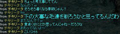 RedStone 13.04.23[14]