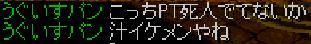 RedStone 13.04.25[03]