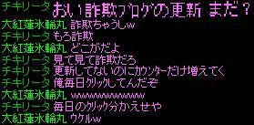 RedStone 13.05.15[03]