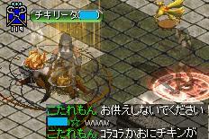 RedStone 13.05.16[01]