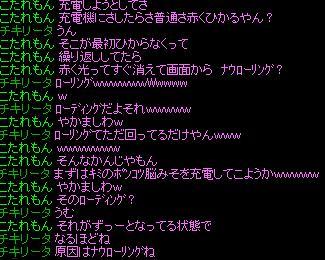 RedStone 13.05.09[02]