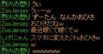 RedStone 13.05.21[03]