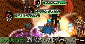 RedStone 13.05.21[02]