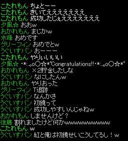 RedStone 13.06.19[03]