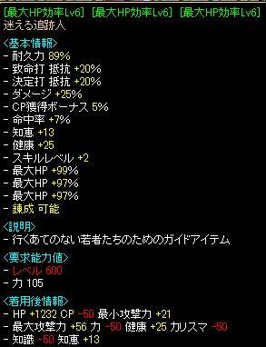 RedStone 13.06.19[00]