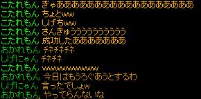 RedStone 13.08.09[04]
