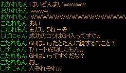 RedStone 13.08.09[03]