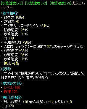 RedStone 13.07.27[00]