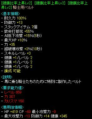 RedStone 13.08.09[00]