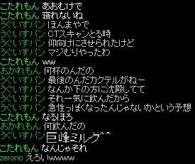 RedStone 13.08.21[12]