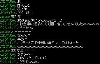 RedStone 13.08.21[00]