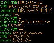 RedStone 13.09.11[00]