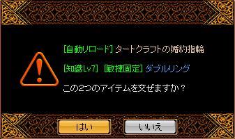 RedStone 13.10.09[03]