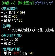 RedStone 13.10.09[01]