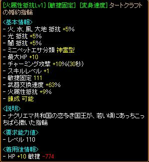 RedStone 13.10.17[01]