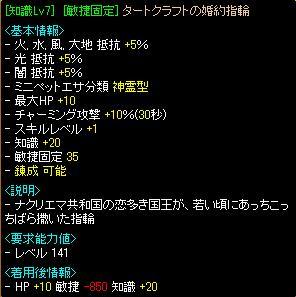 RedStone 13.10.16[01]