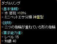 RedStone 13.10.11[03]