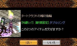 RedStone 13.10.16[00]