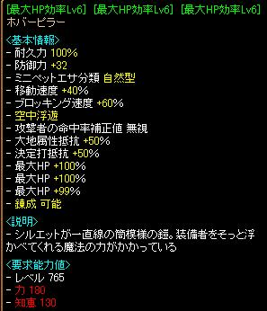 RedStone 13.11.06[00]